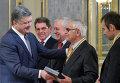Награждение выдающихся украинцев