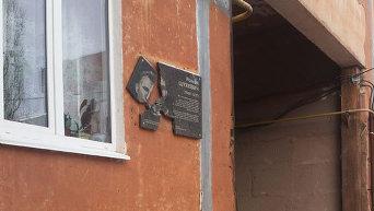 Вандализм в Ровно