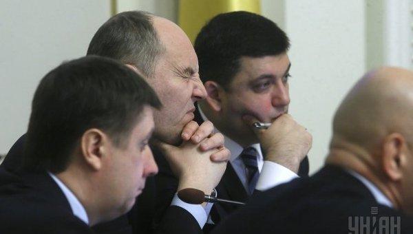 Заседание согласительного совета Верховной Рады Украины 25 января 2016 г