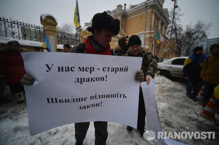 Акция за перевыборы мэра в Кривом Роге проходит в Киеве