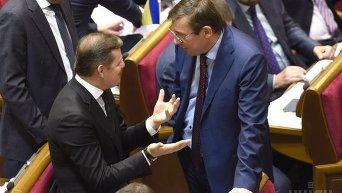 Олег Ляшко и Юрий Луценко в зале Верховной Рады