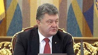 Заявление Порошенко об угрозе со стороны России во время заседания СНБО 27 января 2016 года