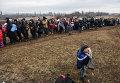 Мигранты на границе Македонии и Сербии
