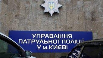 Главное управление Национальной полиции в Киеве
