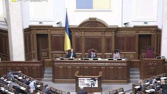 Верховная Рада проголосовала за направление проекта изменений в Конституцию в КСУ