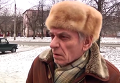 Жители Луганска об объединении ЛНР и ДНР. Видео