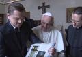 Франциск дал аудиенцию Леонардо Ди Каприо. Видео