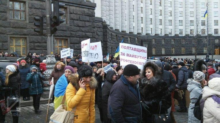 Под Кабмином митинг перекрыл улицу Грушевского