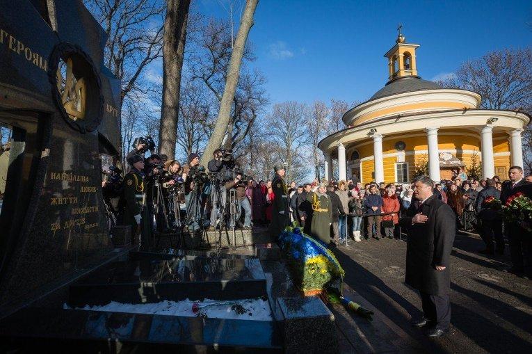 Участие Президента Петра Порошенко в мероприятиях, посвященных Дню памяти Героев Крут