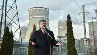 Президент Порошенко посетил Ровненскую АЭС