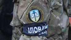 """Бойцы """"Иловайского братства"""" заблокировали Администрацию президента"""