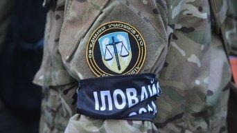 Бойцы Иловайского братства