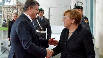 Рабочий визит Петра Порошенко в Германию