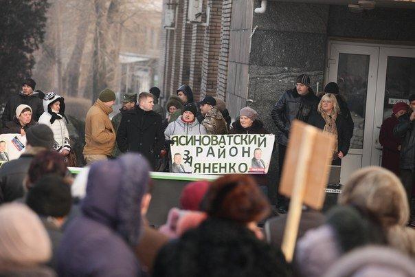 Митинг жителей Ясиноватой против Павла Губарева