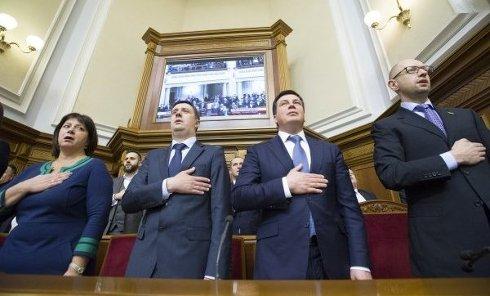 Члены Кабинета министров на открытии четвертой сессии Верховной Рады восьмого созыва