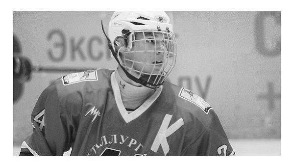 16-летний хоккеист Александр Орехов, умерших после травмы в ходе матча