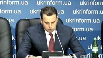 Абромавичус заявил об отставке. Видео