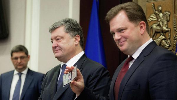 Максим Мельничук и Петр Порошенко