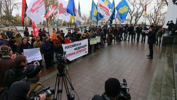 Митинг за признание РФ страной-агрессором