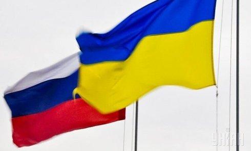 Флаги Украины и России