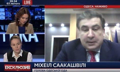Саакашвили: Слова Абромавичуса - это крик души. Видео