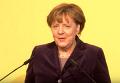 Меркель запустила термоядерный реактор с водородной плазмой. Видео