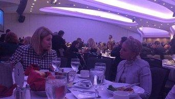 Юлия Тимошенко и Анна Герман в США
