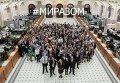 НБУ провел флешмоб в поддержку министров-реформаторов