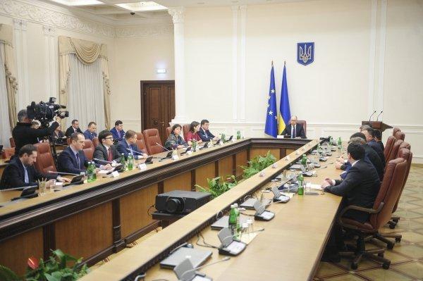 Заседание Кабинета Минисров Украины 4 февраля 2016 года