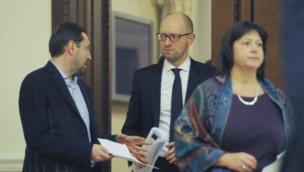 Юрий Стець, Арсений Яценюк и Наталья Яресько