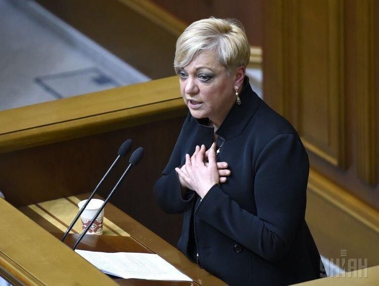 Валерия Гонтарева в ходе выступления в Верховной Раде 5 февраля 2016 года