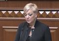 НБУ применит санкции по отношению к банкам с российским капиталом по решению СНБО - Гонтарева