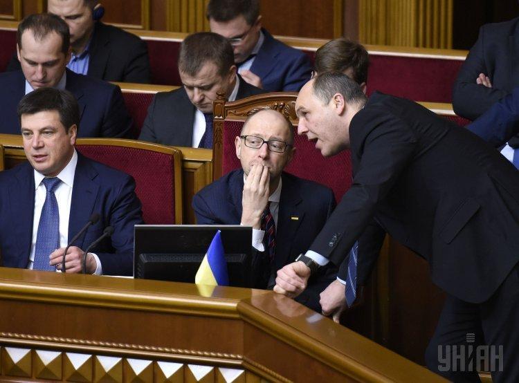 Заседание Верховной Рады Украины. Час правительства