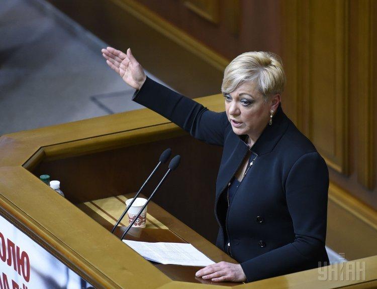 Валерия Гонтарева в Верховной Раде