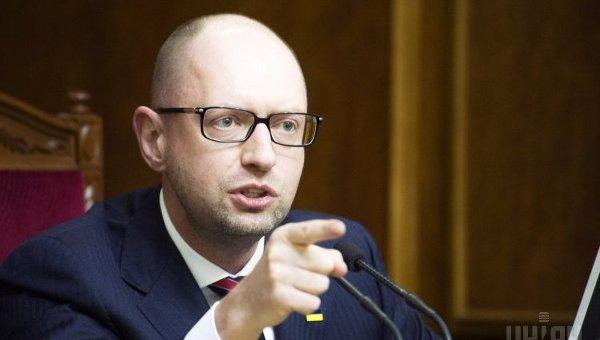 Арсений Яценюк на заседании Верховной Рады