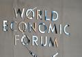 Всемирный экономический форум. Архивное фото