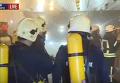 Ликвидация пожара в киевском метро