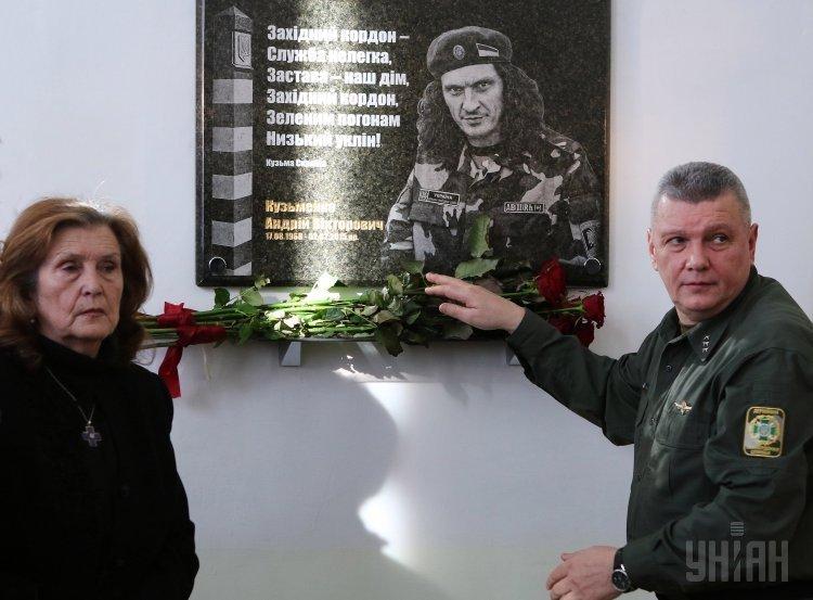 Открытие мемориальной доски Скрябину во Львове