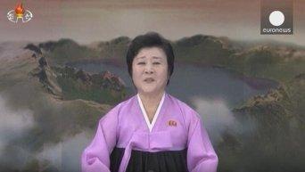 Северная Корея запустила ракету дальнего радиуса действия
