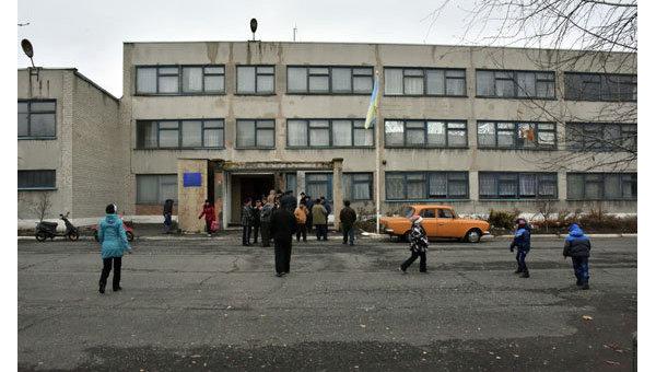 Школа в Донецкой области