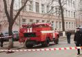 Сотрудники ГСЧС и правоохранители во время проверки сообщения о минировании школ в Ивано-Франковске