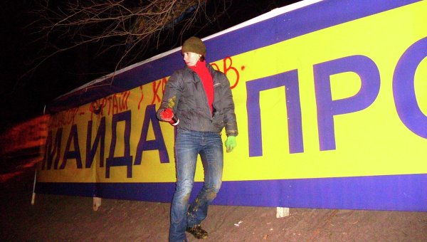 Татьяна Черновол в ходе тарифного майдана