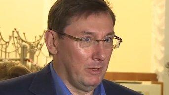 Луценко: у Яценюка нет голосов в парламенте для принятия законов. Видео