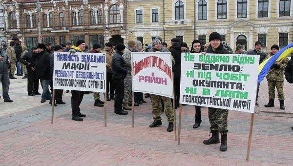 Вукраинском Кировограде демобилизованные военные проводят акцию протеста