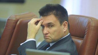 Павел Климкин. Архивное фото