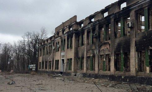 В Донецке взорвался ДКЗХИ