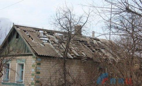 Веселая Гора после обстрелов (Луганская область)