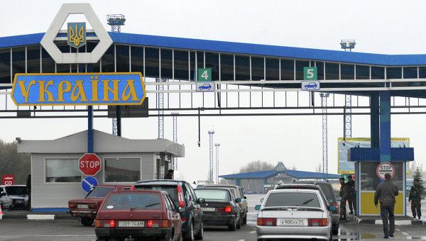 На пограничном пункте пропуска на границе Украины с Россией