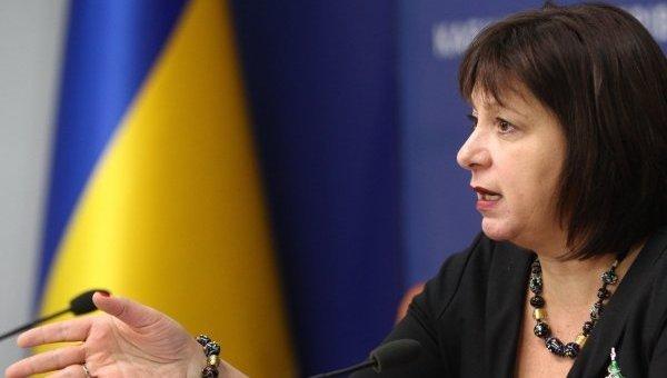 Наталья Яресько. Архивное фото