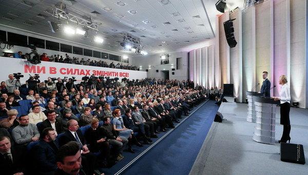 Юлия Тимошенко и председатель общественной организации Антикоррупционное движение Валентин Наливайченко